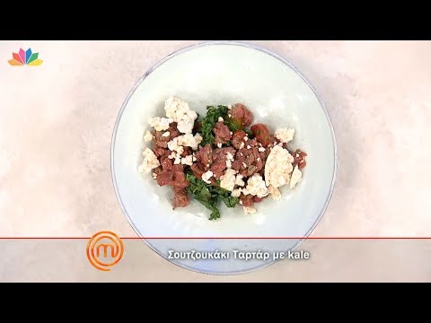 Συνταγές του Κλεομένη Ζουρνατζή!