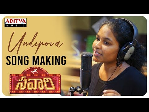 Undipova Song Making Video || Savaari Songs || Shekar Chandra || Nandu, Priyanka Sharma || Spoorthi
