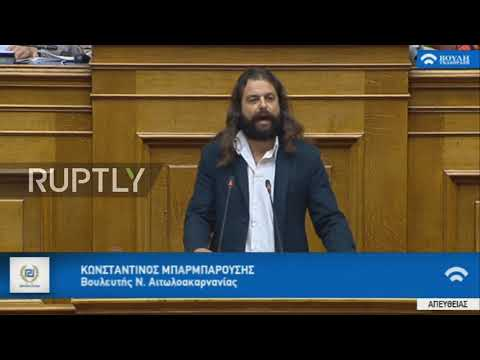 Greece: Golden Dawn MP calls for arrest of President, PM ove