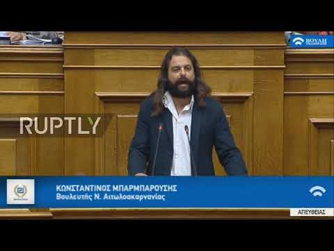 Greece: Golden Dawn MP calls for arrest of President, PM over FYROM name change deal