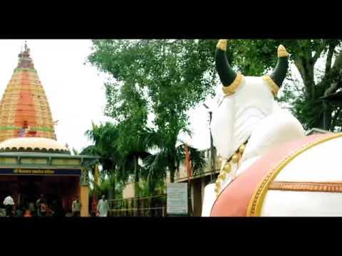 बाबा बैजनाथ धाम आगर मालवा मध्य प्रदेश का इतिहास और महत्वपूर्ण बातें