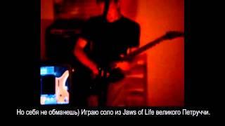 видео История гитары - с чего всё начиналось