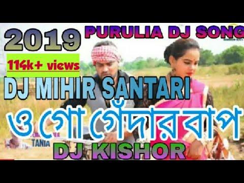2019 Purulia Dj Song O  Go Gendar Baap Dj Song DJ MIHIR SANTARI
