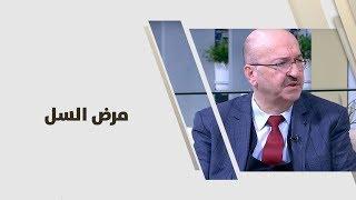 د. غازي شركس - مرض السل