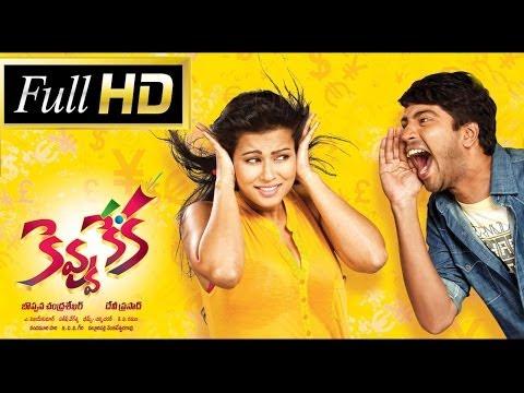Kevvu Keka Full Length Telugu Movie || DVD Rip...