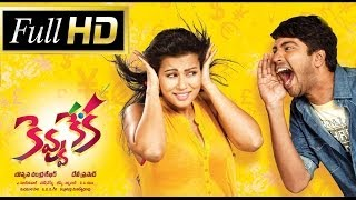 Kevvu Keka Full Length Telugu Movie || DVD Rip...