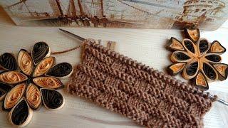 Вязание спицами Плотный рельефный узор