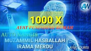 Download AYAT KURSI 1000X, UNTUK PENJAGAAN RUMAH