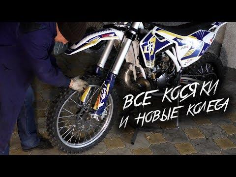 Проблемы эндуро мотоцикла GR7 2Т - вы должны об этом знать! Moto Life Enduro