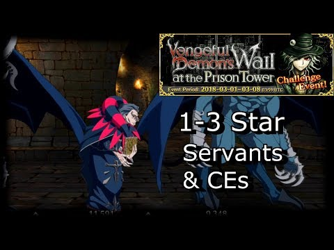 [NA] FGO Prison Tower Event: Gilles 1-3 Stars