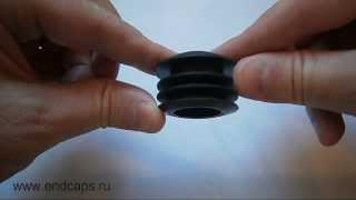Заглушка круглая для трубы с наружным диаметром 40(http://www.endcaps.ru интернет-магазин пластиковых заглушек., 2013-08-23T16:08:31.000Z)