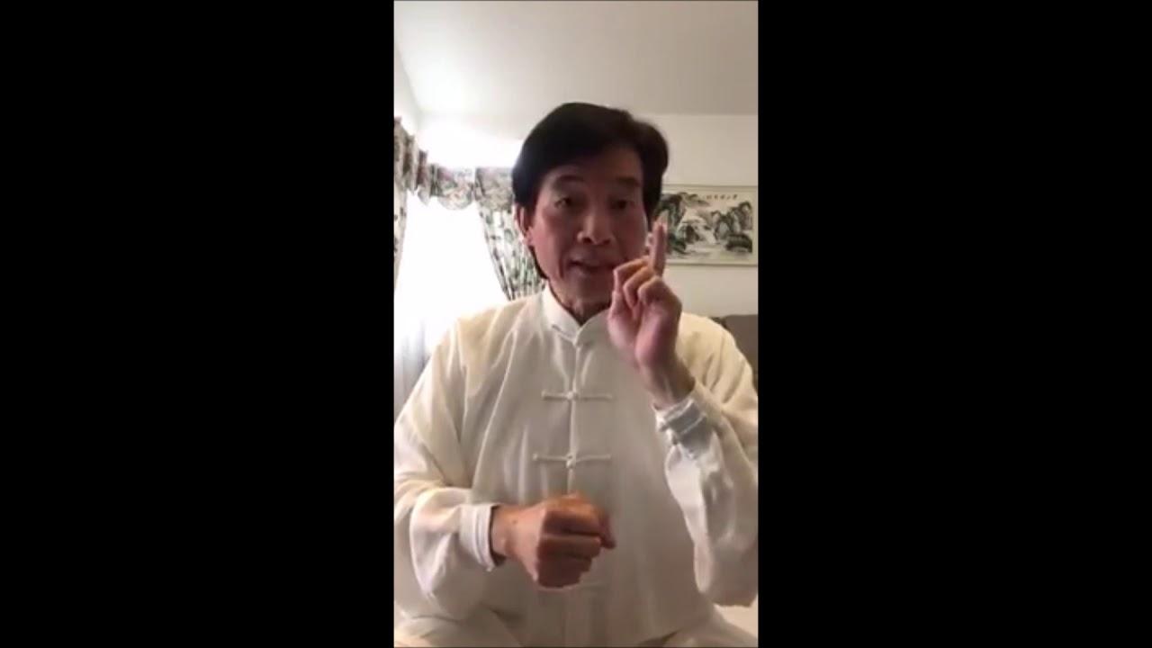 """2020.05.12 郭師父傳授宇波炁功—-""""拍打功"""" - YouTube"""