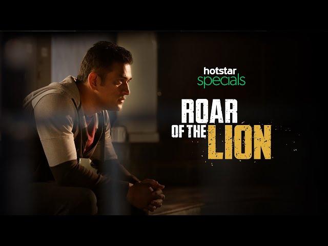 Roar of the Lion - Official Trailer | Hotstar Specials