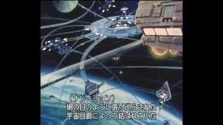 Lupin VIII - Pilot Film