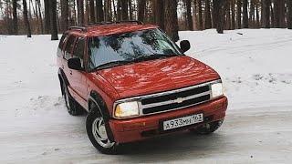 Обзор и тест-драйв Chevrolet Blazer
