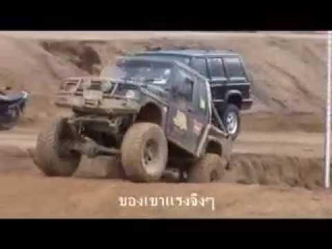 ทริปทดสอบรถ กลุ่ม Suzuki Srichara ที่สนามหนองค้อ 4 7 53 ตอนที่ 1