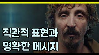 영화 비평 / [더 플랫폼] / 스포일러 포함, 결말 …