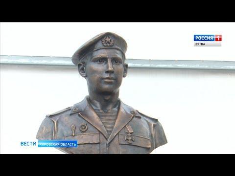 В Котельниче открыли монумент кавалера Ордена Мужества Дениса Белых(ГТРК Вятка)