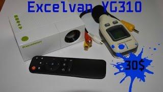 Excelvan YG310 LCD Projector Проектор за $30  (Unboxing Распаковка) (Обзор)
