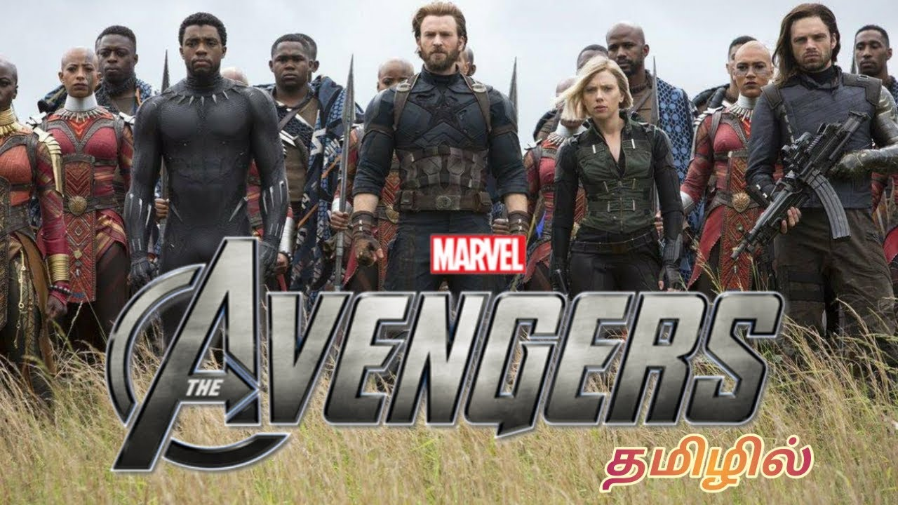 avengers infinity war 2 full movie in tamil download