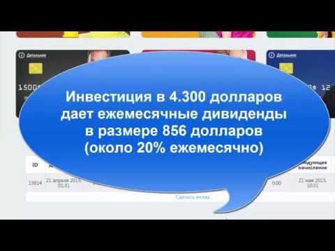 Хеликс Кепитал   Результаты 2 го месяца в Helix Capital  Николай и Ольга Лобановы   SNOLЯ