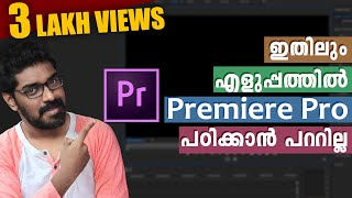 ഇതിലും എളുപ്പത്തിൽ Premiere Pŗo പഠിക്കാൻ പറ്റില്ല | Basics Malayalam Tutorial | beginners