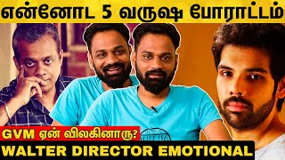 Walter Director Anbu Emotional | Sibiraj | Sathyaraj | Natty