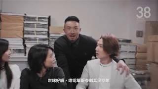 第38屆香港電影金像獎頒獎典禮 【如何面對 沒有金像獎的日子】