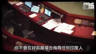 香港人對 梁頌恆 遊蕙禎 議員 的睇法