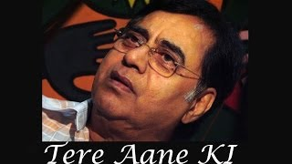 Tere aane ki jab khabar meheke by jagjit - www.desisarees.com