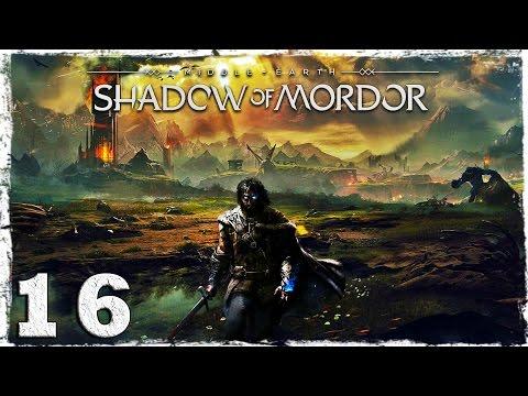 Смотреть прохождение игры Middle-Earth: Shadow of Mordor. #16: Большая охота.