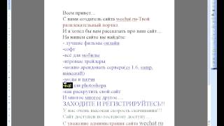 информационно-развлекательный портал wechat.ru.avi(информационно-развлекательный портал wechat.ru., 2012-05-05T16:59:39.000Z)