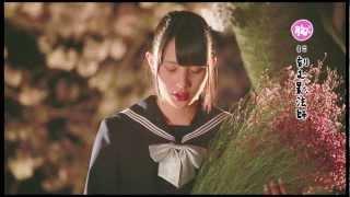 友情出演 : 富永美杜(Dorothy Little Happy) 集英社ヤングジャンプ増...