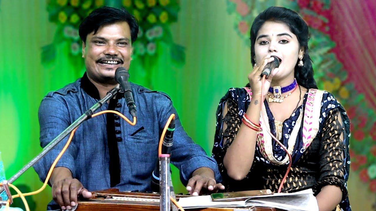 Download नेहा दिसौरिया बबलू रंगीला का शानदार बुंदेली लोकगीत || पिया कुतका से मारे || Rban Studio
