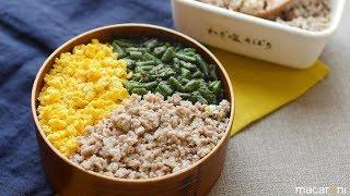 【作り置き】レンチン2回で即完成! やみつき ねぎ 塩 そぼろ のレシピ 作り方