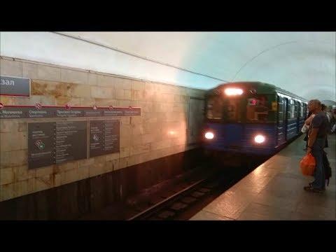 Метро Харькова - УЕДЬ, ЕСЛИ СМОЖЕШЬ! Пять остановок от входа метро до выхода без монтажа