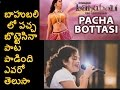 singer damini (baahubali pachha bottesina song singer )rare unseen latest photos