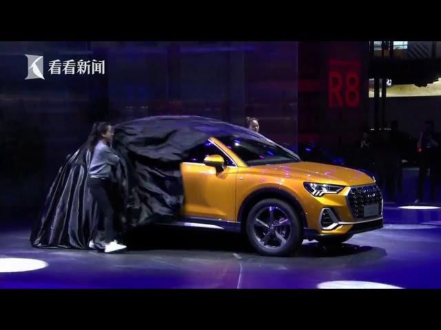 视频|2019上海车展|奥迪发布多款新车