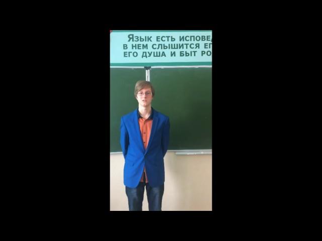Изображение предпросмотра прочтения – СергейДмитриев читает произведение «Стихи о советском паспорте» В.В.Маяковского