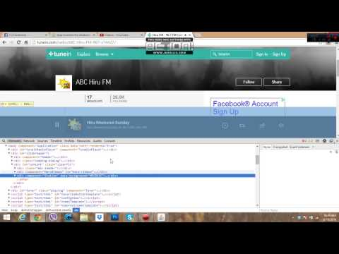 Android Tutorial - How to create Radio App with App Inventor - Part 4 in sinhala