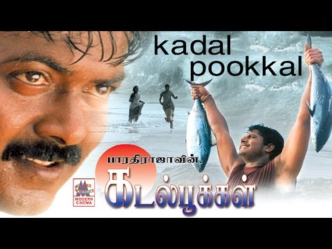Kadal Pookal Full Movie  Murali  Manoj  Bharathiraja
