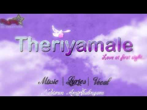 Theriyamale - Naburan Amirthalingam (N.A. Creations)