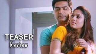 Idhu Namma Aalu Teaser Review | Simbu, STR, Nayantara, Andrea | Trailer