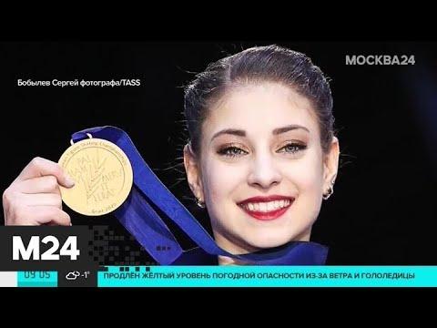 Сборная России стала триумфатором ЧЕ по фигурному катанию - Москва 24