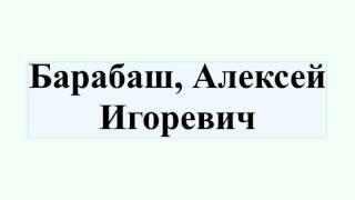 видео Кучера Оскар - Биография - Актеры советского и российского кино