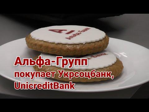 Банк БелВЭБ - ведущий коммерческий банк Беларуси - Банк БелВЭБ