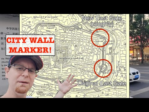 "Chengdu City Wall's ""New East Gate"" 