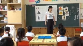 説明入園後2カ月たった3歳児の活動です。 「絵カード」や「シルエットカ...
