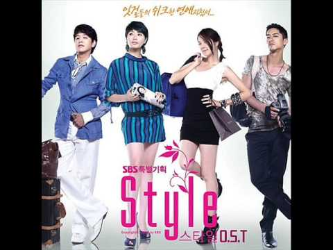 Style OST - As Time Goes By