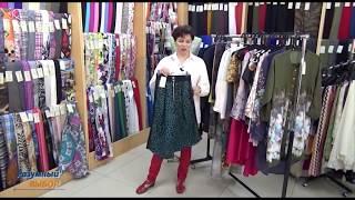 Шоурум Антре (модная женская одежда из итальянских тканей)